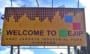Kawasan Industri EJIP